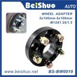 Aluminium Wheel Lug Adaptor with Black Surface