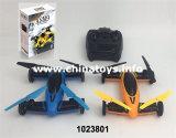New Plastic Toys 2.4G R/C Flying Dish (1023801)