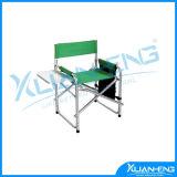 Colorful Folding Beach Chair Jh-R057