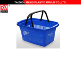 Hand Basket Plastic Supermarket Shopping Basket Mold
