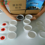 Thermal Encapsulant (10: 1) Silicone Pouring Sealant
