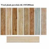 Wood Look Porcelain Floor Tiles / Antique Finished Ceramic Tiles