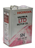 Hot Sale Engine Oil Metal Cans