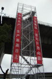 Stairway System Factory Scaffolding Tower