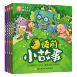 Children Story Book Printing Book Printing Novel
