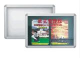 Wall Information Board Series YCV