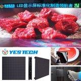 Waterproof LED Video Digital Advertising Display