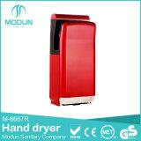 Modun Wall Mount High Speed Hand Dryer Jet Handdryer