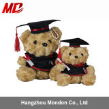 2015 Graduation Stuffed Bear with Cap and Diploma