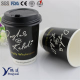 Promotion Disposable Double Walled Insulated Paper Cups