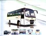 Dongfeng EQ6790PT3 City Bus/Tourist Bus