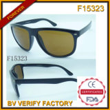 New Fudan Glasses with Free Sample (F15323)