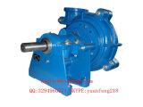 Mining Slurry Pump (EHM-12ST SLURRY PUMP)