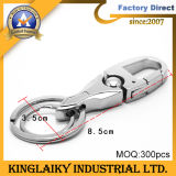 New Design Gadget Metal Keychain Gift with Logo Printing (KKC-013)