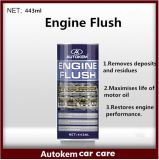 Autokem Car/Auto Engine Flush China (AK-CC5006)