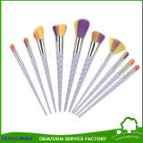 Makeup Brush Set Eyeshadow Lip Foundation Concealer Cosmetic Brushes with Storage