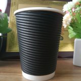 8oz Disposable Ripple/ Corrugated Paper Glass