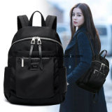 Bw1-150 University Students′s Star-Style Mini Backpack Travel Oxford Backpack Bag