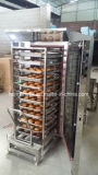 Factory Supply 12-Tray Electric Convection Oven