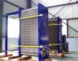304 S/S Plate Heat Exchanger