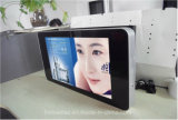 "17"" Advertising Machine Advertising Display Media Player"