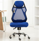 New Model Fashion Leather Racing Chair Gaming Chair
