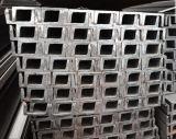 Hot New Sale Mild Carbon Steel U Channel