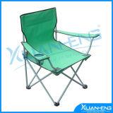 Folding Portable Summer Fishing Beach Chair