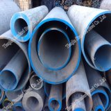 Stainless Steel Seamless Pipe (304 316 316L 321 310 310S)