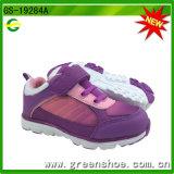 Children Girl Sports Shoes