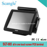 All in One Touch Screen PC POS System