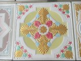 Grg Ceiling Tiles Manufacturer, Supplier From China