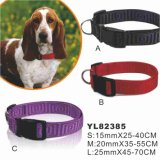 Cheap Wholesale Dog Collars (YL82385)
