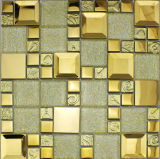 Magic Cube Camber Tawny Mirror Glass Mosaic
