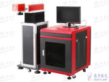 Metal Laser Engraving Machine (GL-FLM20)