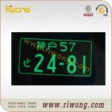 Glowing Jdm Car Number Plate