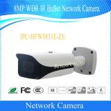 Dahua 8MP WDR IR Bullet Network Security System Camera (IPC-HFW5831E-ZE)