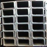 ASTM Standard Hot Rolled Steel Ms Carbon Steel U Channel