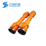 SWC150bh High Quality Drive Shafts Coupling