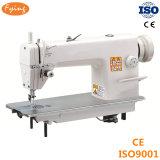 High Speed Industrial Sewing Machine