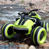 Four Wheel Kids Electric Motorcycle with RC for Children