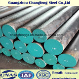 1.1210/S50C/SAE1050 Carbon Steel Bar For Special Steel