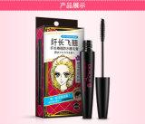 Lash Curl Lasting Waterproof Not Dizzydo Growth Thick Lock Color Mascara