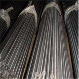 Alloy Steel Round Bars Price 42CrMo4