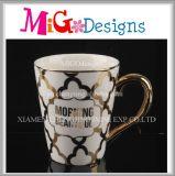 Colorful Handmade Ceramic Mug Golden Handle