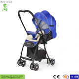 China Baby Stroller 2017 Pockit Stroller Baby Buggy