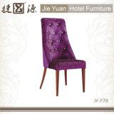 Upholstered Wood Grain Metal Hotel Dining Chair (JY-F79)