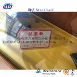 8kg-22kg Light Rail