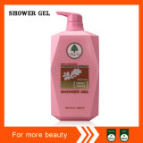 Private Label / OEM Pomegranate Shower Gel