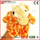 Stuffed Plush Animal Giraffe Hand Puppet for Kids/Children